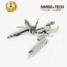 美国Swiss Tech瑞士科技19合1迷你多功能组合工具刀钳 创意品