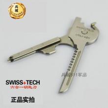 美国swiss tech 瑞士科技6合1迷你多功能钥匙刀 组合工具
