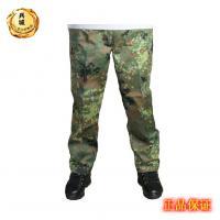 德国全新现役军版德军丛林迷彩裤丛斑裤标准版军迷丛斑德斑长裤子