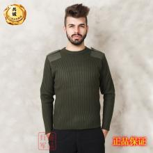 美国Alpha阿尔法工装毛衣保暖紧身/针织衫/突击队毛衫/修身