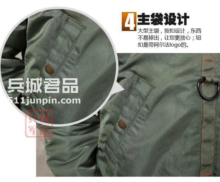 美国正品 ALPHA 阿尔法50周年纪念版 夹克