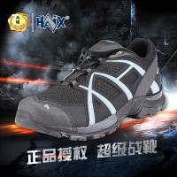正品德国HAIX黑鹰战术10BLACK ET户外低筒休闲网鞋运动300001
