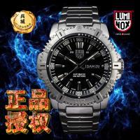 美国鲁美诺斯Luminox 6502银翼全球首发限量军表