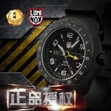 正品 Luminox鲁美诺斯5021 SXC太空 男式户外 25年自发光防水手表