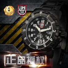 Luminox 鲁美诺斯男军表 F-117 6402夜鹰飞行员夜光潜水军表