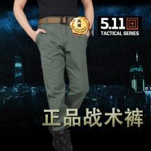 美国5.11(511)密探战术裤长裤74290 FBI特工裤
