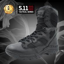 美国5.11  12022 8寸高筒靴ATAC轻便战术靴