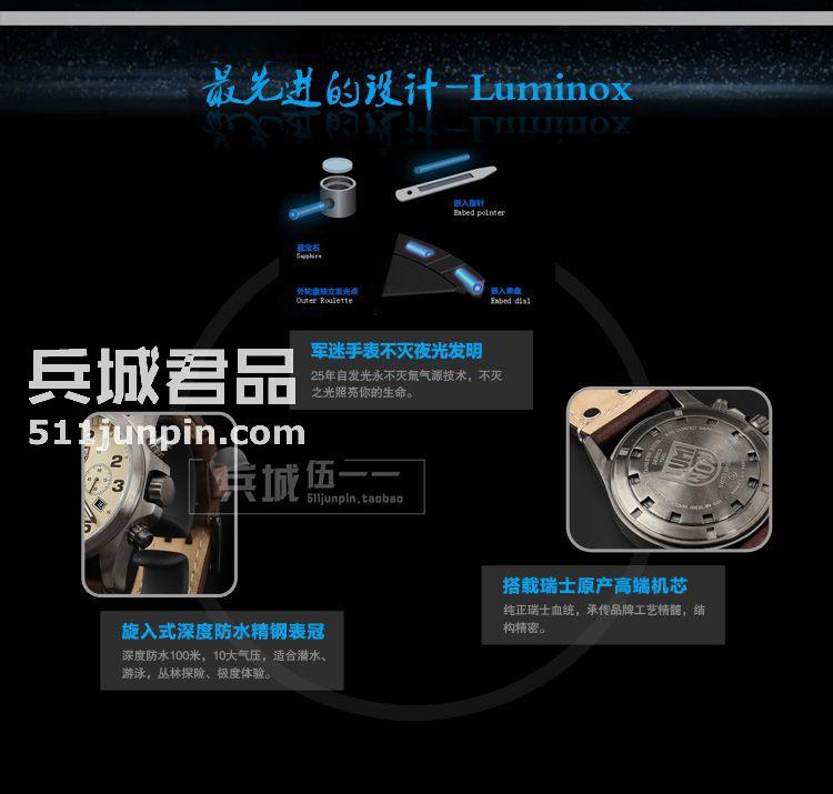 瑞士Luminox鲁美诺斯1947户外男真皮带复古时尚防水进口商务军表
