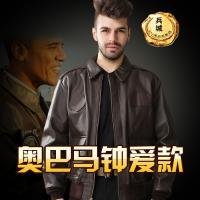 Cockpit美军军版A2皮衣行政版美国奥巴马总统男装牛皮皮夹克