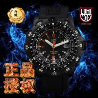 瑞士正品美国luminox鲁美诺斯手表侦查兵 8821.km 男款 2013新款