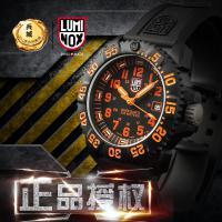 瑞士原装Luminox 鲁美诺斯3059 防水夜光男表手表军表海豹系列