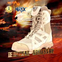 正品德国HAIX黑鹰11 沙色 高帮运动休闲舒适 战术鞋 特种兵320002