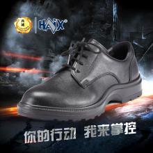 正品德国HAIX C1正装皮鞋 男士商务鞋休闲皮鞋商务男鞋真皮100501