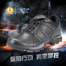 德国HAIX黑鹰战术BLACK ET20低筒 运动休闲商务皮鞋男300101