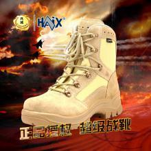 正品德国HAIX AIRPOWERP9 德军沙漠作战靴特种兵作战男靴206206