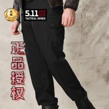 正品5.11 打击者长裤74369防水军裤 军迷服饰男战术裤子 多功能裤