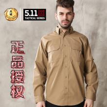 美国511 轻便长袖格子特男士衬衫 72175