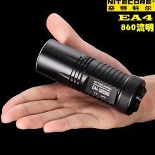 NITECORE奈特科尔EA4强光迷你徒步手电筒家用户外防水5号电池