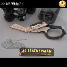 """美国正品 Leatherman 莱泽曼 """"RAPTOR"""" 猛龙多功能救助医疗剪刀"""