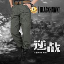 美国正品Blackhawk黑鹰 多袋勇士长裤 87TP01