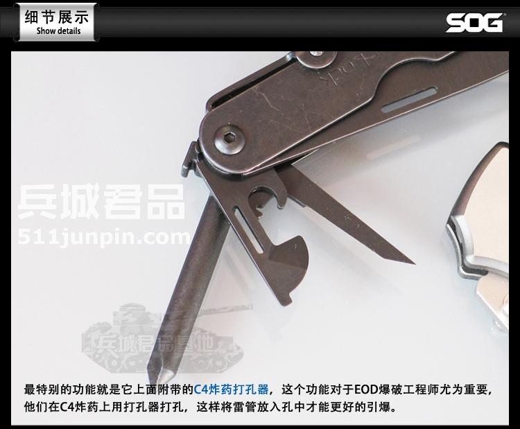 正品美国SOG 索格B61-L专用排爆工具钳 多用组合工具刀 野外工具