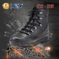 德国HAIX BGS 特战部队山地鞋特种作战高筒防水雪地靴男鞋203008