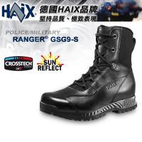 正品德国HAIX GSG9-S德国防恐部队作战鞋 凯夫拉防刺作战靴203101