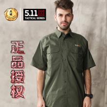正品美国5.11 511短袖格子布战术男士衬衫 511 71015HK 亚洲限量