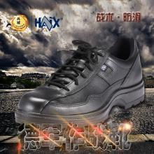 正品德国Haix正装皮鞋C7防水皮革户外休闲商务工装靴男鞋100302