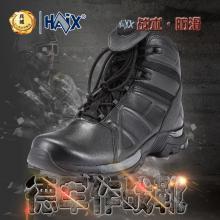HAIX 黑鹰20 中帮 运动型战术鞋户外防水牛皮透气功能男鞋300102