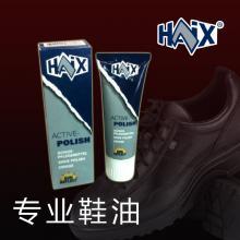 HAIX特殊,防水,护理 鞋油