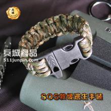 兵城多功能伞绳手链男女通用户外求生哨个性礼物多用途装备救生绳