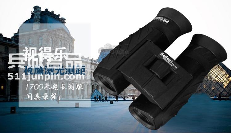 正品德国视得乐4477旅行家10×26迷你型双筒便携望远镜旅游看比赛