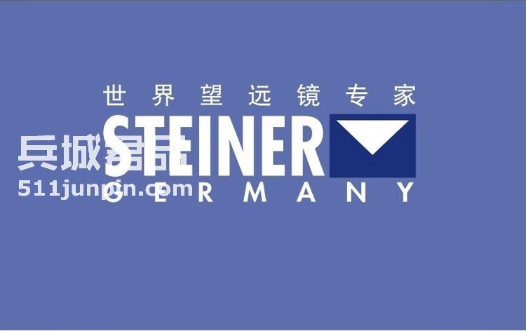德国视得乐10.x28高清望远镜双筒5407微光演唱会户外高倍迷你微型