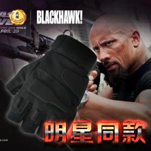 正品blackhawk黑鹰轻突击半指手套 男士战术手套 作战手套 8068