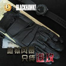 正品BlackHawk美国黑鹰手套S.O.L.A.G.凯夫拉全指战术手套8114