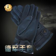 正品德军灰色军版 山羊皮手套 德国战术手套 军迷户外手套