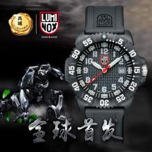 瑞士正品Luminox鲁美诺斯3051.25周年纪念版海豹专供手表纪念腕表