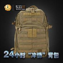 美国5.11/511 正品 24小时冲锋战术背包58601/56955 军迷