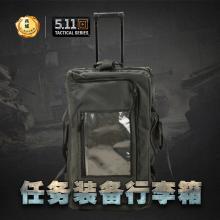正品美国5.11 装备箱 511特战队任务拉杆箱 商务拉杆旅行箱56960