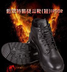 美国5.11  ATAC 6寸战术靴12002 低帮作战靴沙漠陆战靴