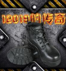 美国5.11 ATAC 尊贵版ZIP 12019美军户外登山战术靴 511顶级靴