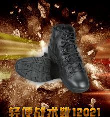 正品美国5.11 12021中帮轻便靴 5.11 12021秋季靴 511战术靴