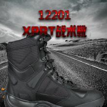 美国5.11(511)XPRT 高帮战术登山靴 12201