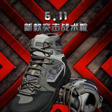 美国正品5.11XPRT维京防水钢头防刺军靴六寸防滑战术12221特工靴