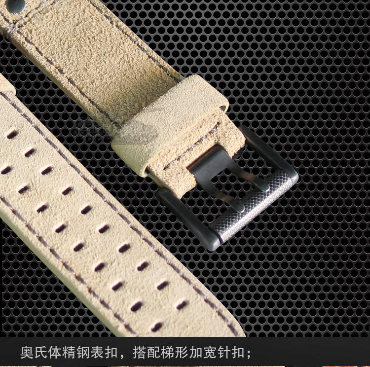 Luminox/雷美诺时 原装正品 1925真皮表带 户外运动表带