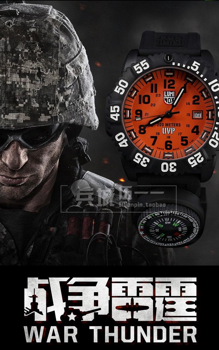 正品Luminox雷美诺时军表 100%瑞士原装进口 3059SET防水夜光手表
