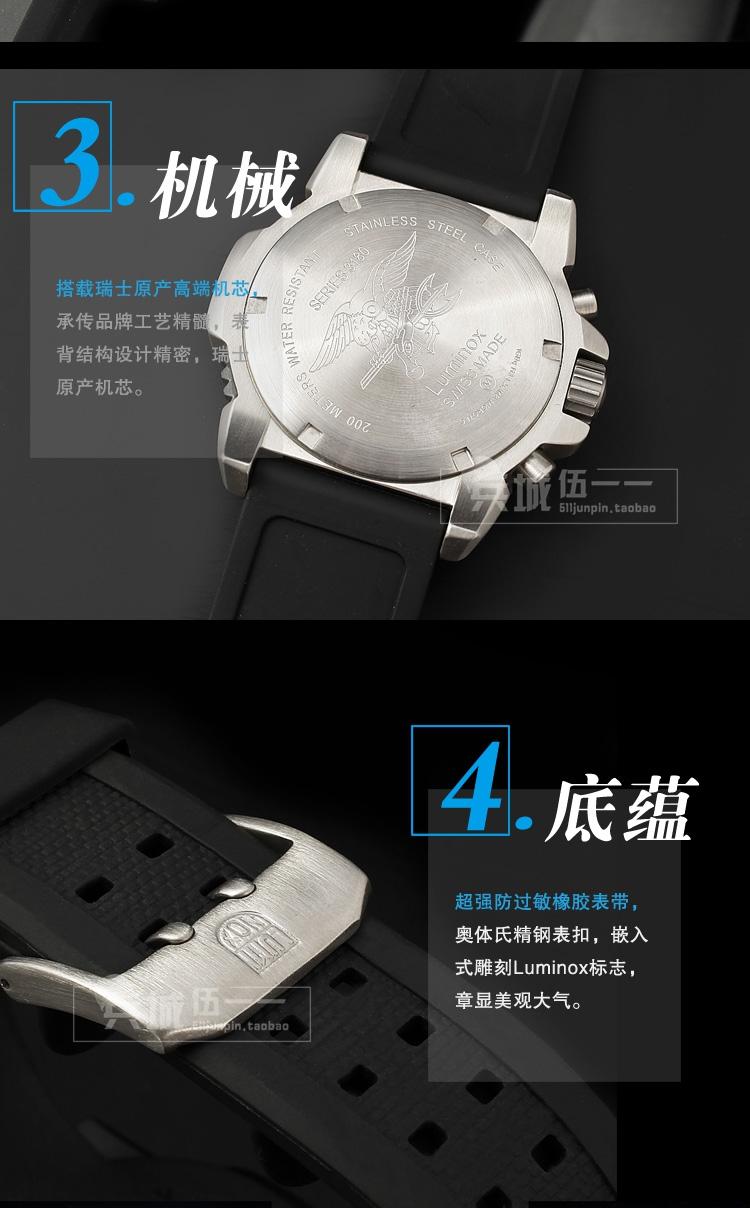 正品Luminox雷美诺时手表军表 100%瑞士原装进口3195防水夜光氚气