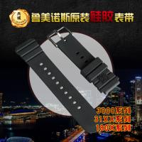 Luminox/雷美诺时 原装正品 3000系列黑色硅橡胶户外运动表带