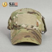 美国正品5.11 迷彩旗手帽89063